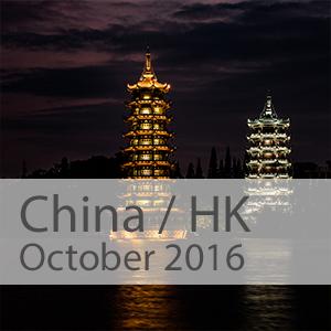 china-2016