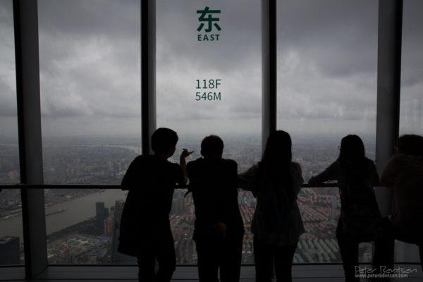 china16-7099